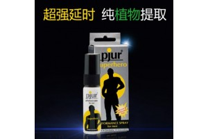 pjur superhero spray 劲能延时喷雾剂 20ml